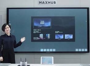 Maxhub Interactive panel monitor